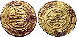 Ancient Coins -  ISLAMIC, Fatimids. al-Mustansir billah. AH 427-487 / AD 1036-1094. AV Dinar , Trablus mint .