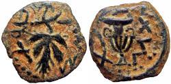 Ancient Coins - JUDAEA, Jewish War. 66-70 CE. very rare barbaric style.