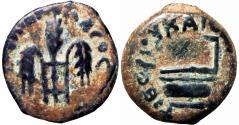 Ancient Coins - Judaean; Pontius Pilate, Roman Prefect under Tiberius, 26 - 36 A.D.,