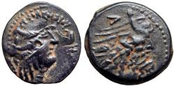 Ancient Coins - NABATAEA. Anonymous issues. Circa 135/04-9 BC. Very interesting over struck.
