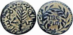 Ancient Coins - JUDAEA, Herodians. Herod III Antipas. 4 BCE-39 CE.  great example.