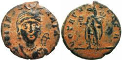 Ancient Coins - Julian II Æ16. Festival of Isis ,,Extremely rare. Lovely natural red earthen patina