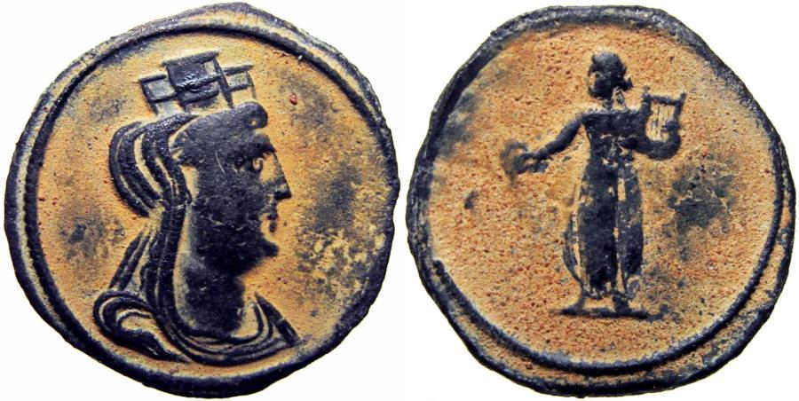 Ancient Coins - temp. Maximinus II. AD 310-313.