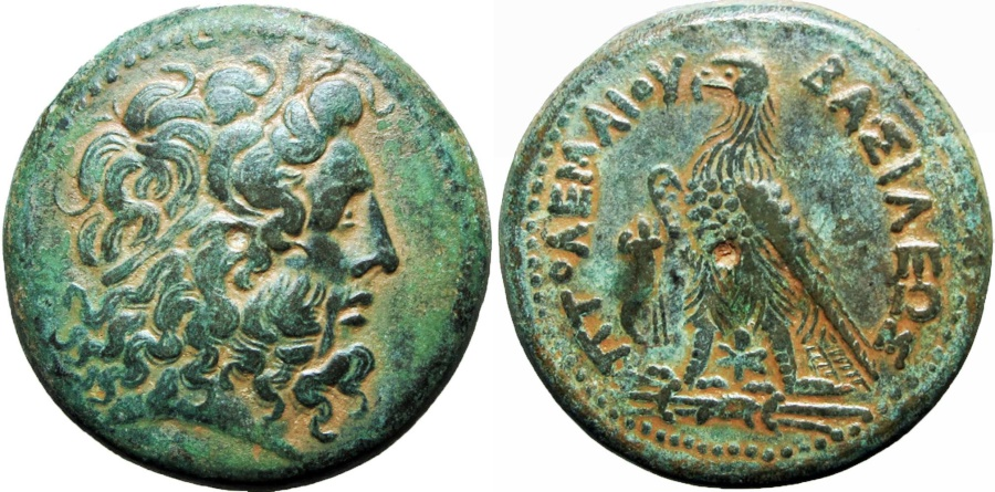 Ancient Coins - PTOLEMAIC KINGS of EGYPT. Ptolemy III Euergetes. 246-222 BC., Lovely example !!!