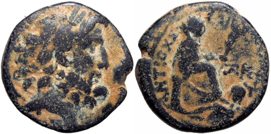 Ancient Coins - Struck under P. Quinctillius Verus, Governor of Syria. Dated year 25 of the Actian Era (7/6 BC).