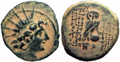 Ancient Coins - SELEUKID KINGS of SYRIA. Cleopatra Thea & Antiochos VIII. 125-121 BC.