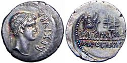 Ancient Coins - Kings of Mauretania, Juba II with Cleopatra Selene AR Denarius. Caesarea, circa 20 BC - AD 24.