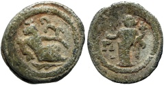 Ancient Coins - ANTINOUS PL TESSERA OF ALEXANDRIA, EGYPT. AD 117-138. , FAVORITE OF HADRIAN (DIED AD 130). PROBABLY UNIQUE !!!!