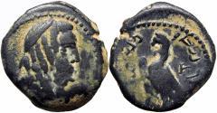 Ancient Coins - NABATAEA. Malichus I. 60-30 BC.