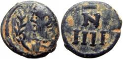 Ancient Coins - VANDALS, Carthage. Municipal Coinage. Circa 480-533.