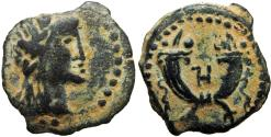 Ancient Coins - NABATAEA. Aretas IV. 9 BC-AD 40. Very rare and Interesting Barbarous Issue.