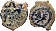 Ancient Coins - JUDAEA, Herodians. Herod I (the Great). 40-4 BCE. Probably the second example known, missing from most major collections.