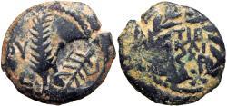 Ancient Coins - JUDAEA, Procurators. Valerius Gratus. 15-26 CE. with counter mark, very rare !!!!