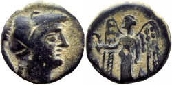 Ancient Coins - NABATAEA. Anonymous issues. Circa 72-9(?) BC.