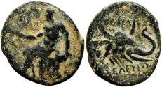 Ancient Coins - SYRIA, Seleukid Kings. Seleukos I . 312-280 BC.