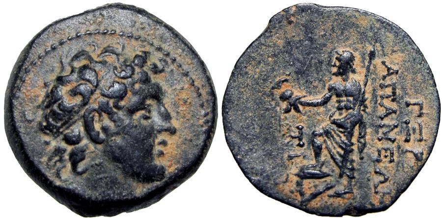 Ancient Coins - SELEUKID KINGS of SYRIA. Alexander I Balas. 152-145 BC. Very rare coin and better than SC example.