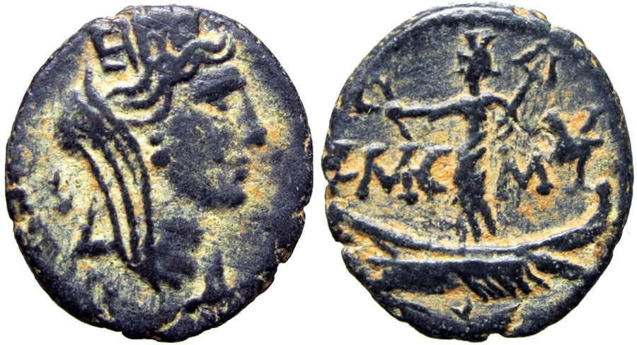 Ancient Coins - Tyre, Phoenicia, 131 - 132 A.D., Reign of Hadrian, a superb example for the type !!!