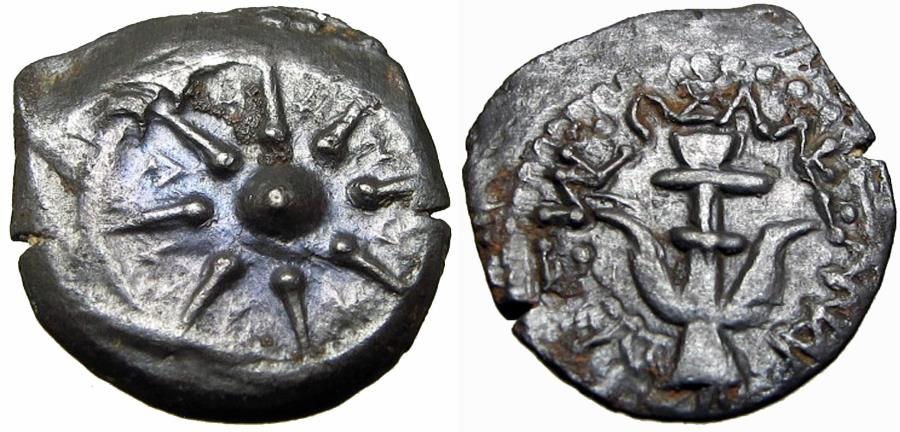 Ancient Coins - Judaean, Alexander Jannaeus, 103 -76 B.C. The Biblical mites, Full Hebrew Script !!!!