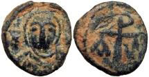 Justinian I. 527-565. Æ Nummus , Rare.