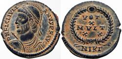 Ancient Coins - JULIAN II APOSTATA (361-363). Bold example and very nice details.