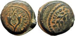 Ancient Coins - JUDAEA, Hasmoneans. Mattathias Antigonos (Mattatayah). 40-37 BCE. Rarely seen this nice.