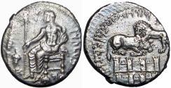 Ancient Coins - CILICIA, Tarsos. Mazaios. Satrap of Cilicia, 361/0-334 BC.