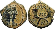 Ancient Coins - Nabataea, Rabbel II, with his mother Shaqilat, Æ Chalkous. Petra, AD 70-106.