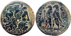 Ancient Coins - PTOLEMAIC EGYPT. Ptolemy II Philadelphus (285-246 BC).  massive heavy coin (77.65 gm).
