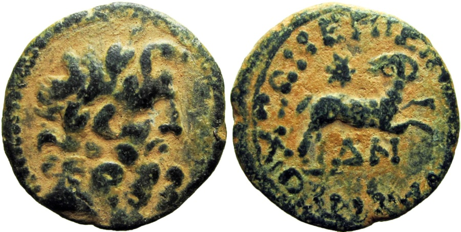 """Ancient Coins - The """"Star of Bethlehem Coin"""" , 13-14 A.D., Extremely Rare Barbaric issue !!!!!!"""