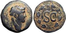 Ancient Coins - SYRIA, Seleucis and Pieria. Antioch. Otho. AD 69.