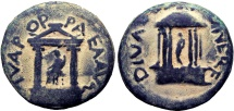 Ancient Coins - JUDAEA, Roman Administration. Diva Poppaea and Diva Claudia. Died 65 CE and 63 CE., Only mint for Nero's Daughter !!!