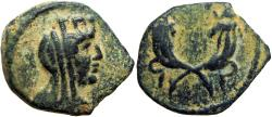 Ancient Coins - Trans Jordan , Decapolis. Petra.  Early 2nd century AD. Probably first coinage after petra fall 106 A.D.