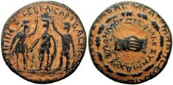 Ancient Coins - JUDAEA, Herodians. Agrippa I, with Herod of Chalcis and Claudius. 37-43 CE.great historical importance.