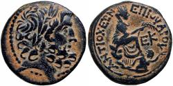 Ancient Coins - P. Quinctillius Verus, Governor of Syria. Dated year 25 of the Actian Era , Stunning and historical issue !!!