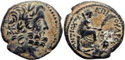Ancient Coins - P. Quinctillius Varus, Governor of Syria. Dated year 27 of the Actian Era (5/4 BC).