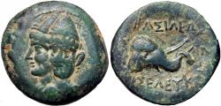 Ancient Coins - SYRIA, Seleukid Kings. Seleukos II . 246-226 BC.