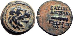 Ancient Coins - SELEUKID KINGS of SYRIA. Antiochos VII Euergetes (Sidetes). 138-129 BC. Stunning example.