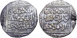 Ancient Coins - CRUSADERS, Latin Kingdom of Jerusalem. Imitation Dirhams. 13th century. AR Dirham . Akka (Acre) mint.