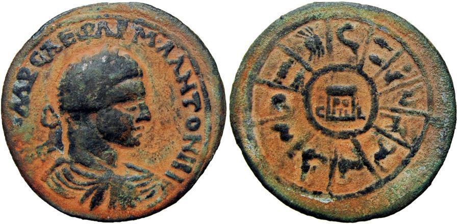 Ancient Coins - PHOENICIA, Ace-Ptolemais. Elagabalus. AD 218 - 222. Unique and unpublished.