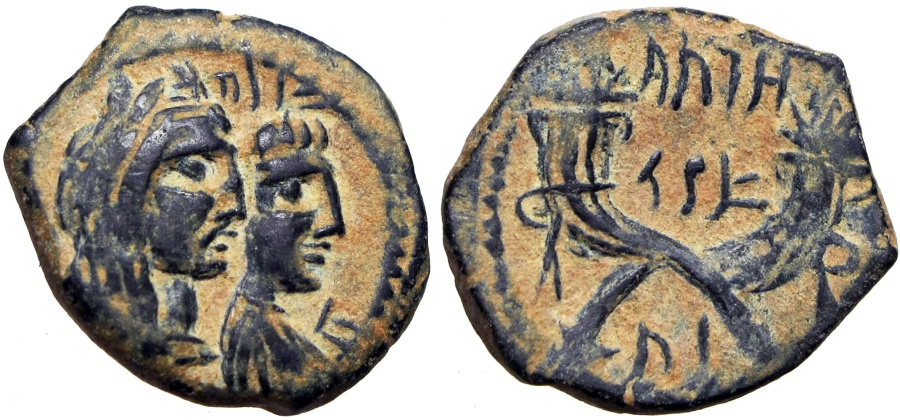 Ancient Coins - Nabataean Kingdom, Aretas IV, 9 B.C. - 40 A.D., most likely one of the three Biblical kings. Superb example !!