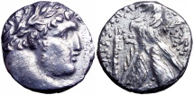Ancient Coins - PHOENICIA, Tyre. 4/5 A.D, Struck on Jesus life time. AR Shekel, JUDAS' 30 PIECES OF SILVER.
