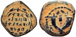 Ancient Coins - JUDAEAN, HASMONEAN, JOHN HYRCANUS I (YEHOHANAN), 134 - 104 B.C.