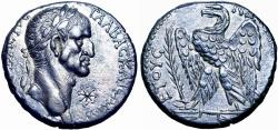 Ancient Coins - SYRIA, Seleucis and Pieria. Antioch . Galba. AD 68-69. Finally an FDC coin from this fine style type !