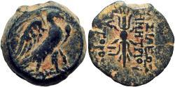 Ancient Coins - SELEUKID KINGS of SYRIA. Demetrios II Nikator. Second reign, 129-125 BC.  Scarce type.