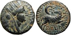 """Ancient Coins - The """"Star of Bethlehem Coin"""" Antioch. Nero 56/57 A.D. Stunning example."""
