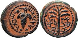 Ancient Coins - JUDAEA, Bar Kochba Revolt. 132-135 CE. Three in one coin !!!! Extremely rare !!!!!