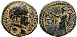 Ancient Coins - Trans Jordan , Decapolis. Gadara. Vespasian. AD 69-79.