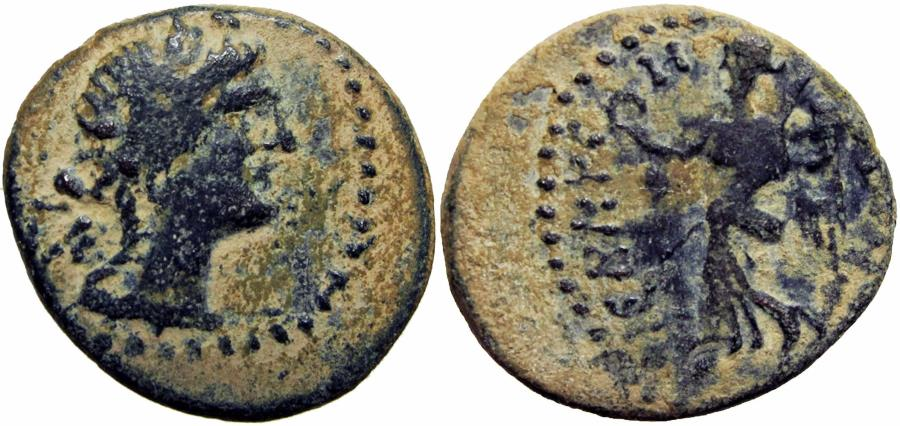 Ancient Coins - DECAPOLIS, Nysa-Scythopolis. Aulus Gabinius. Proconsul, 57-55 BC.