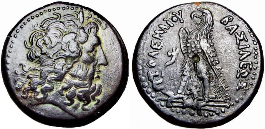 Ancient Coins - PTOLEMAIC KINGS of EGYPT. Ptolemy III Euergetes. 246-222 BC.  Lovely example !!