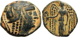 Ancient Coins - NABATAEA. Anonymous issues. Circa 135/04-9 BC.